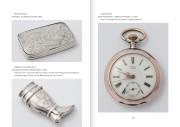 binnenwerk-Zilverboek-72-81