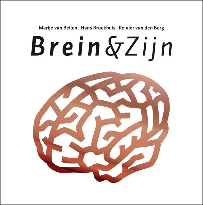 20150624-brein-r